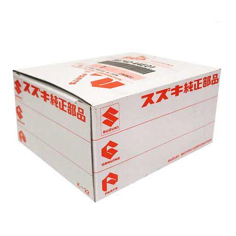 _Tendeur Chaine Distribution Suzuki LTZ 400 03-10 | 12830-10H00-000 | Greenland MX_